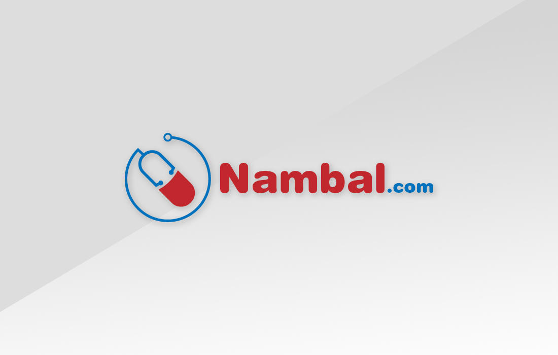 nambal-logo-two